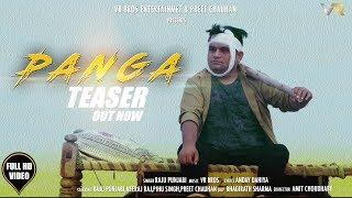 PangaTeaser Raju Punjabi  New Haryanvi Song 2017  VR BROS