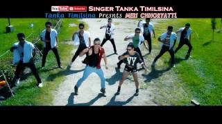 Meri Chhoryatti Tanka Timilsina Letest Nepali Lok Pop song 2073