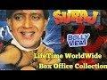 suraj  full movie  hd  hindi