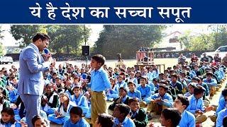 Ye Hai Desh Ka Sachcha Sapoot   ये है देश का सच्चा सपूत