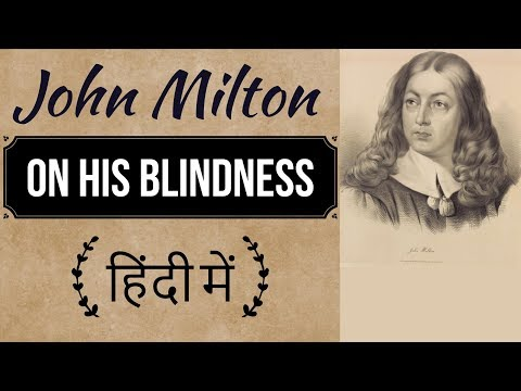 English Poems for competitive exams - On His Blindness by John Milton- Explanation in Hindi