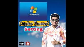 Display Timeout setting of windows 7