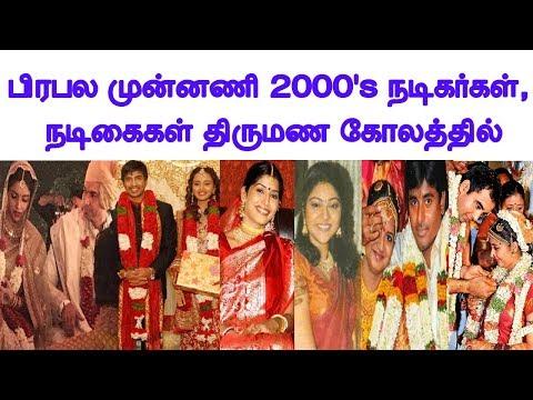 Xxx Mp4 பிரபல முன்னணி 2000 S நடிகர்கள் மற்றும் நடிகைகள் திருமண கோலத்தில் Cinerockz 3gp Sex