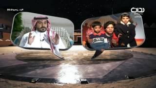 مداخلة عبدالعزيز آل زايد مع سجى وعبدالملك في كلام اليوم | #زد_رصيدك85