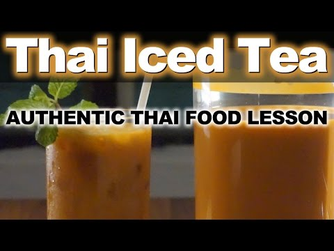 Authentic Thailand Recipe for Thai Iced Tea | ชาเย็น | How to Make a Pitcher of Cha Yen