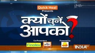 Kyu Chune Aapko: Debate on Public issues in Kanpur ahead of UP Polls