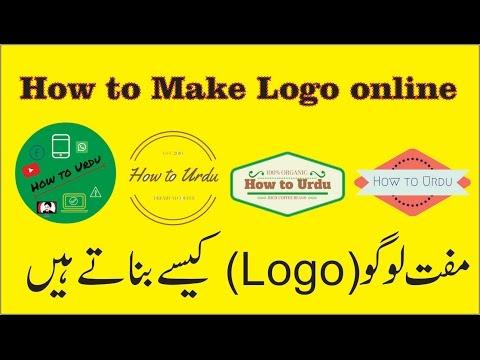 How to Make Logo online for Free #graphic designing | 2D Logo | Urdu / Hindi