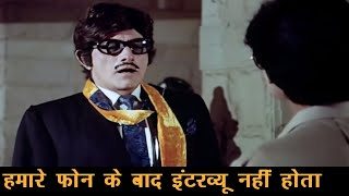 राज कुमार के बेस्ट डायलॉग्स का कलेक्शन