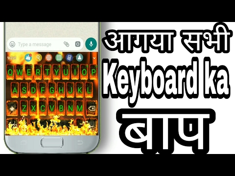Keyboard | Live Animated Keyboard | Android Keyboard | Keyboard Themes | by Itech