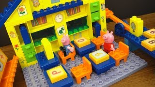 玩粉紅豬小妹 喬治 上學去  學校積木遊戲組 玩具開箱