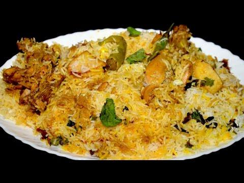 Homemade Bombay Chicken Biryani Recipe With Masala - Special Chicken Biryani Recipe