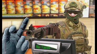No Tacos at McDonald