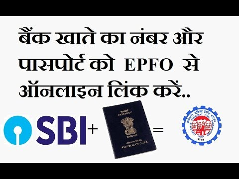 Link Bank Account no.  and Passport to EPF Account Online.