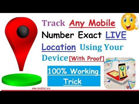 [100% Working] Track Any Mobile Number Exact LIVE Location | Trace Phone Number Location