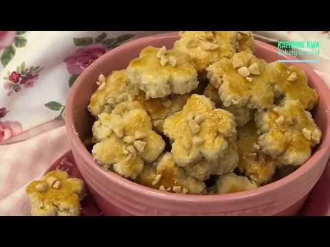 杏仁酥 Almond Cookies