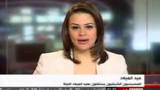 BBC Arabic موجز أخبار بي بي سي داليا محمد Dalia Mohamed