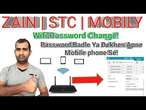 How to Change Zain, STC, Mobily Wifi Password in Smartphone Urdu/Hindi