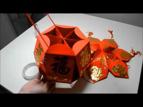 D.I.Y Chinese New Year Lantern Tutorial 02
