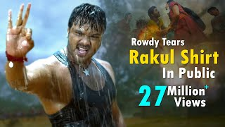 Rowdy Tears Rakul Shirt In Public || Latest Telugu Movie Scenes || Niharika Movies
