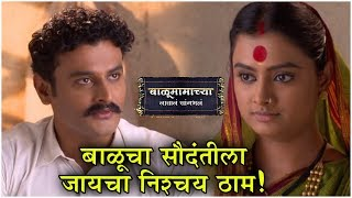 Radha Prem Rangi Rangali New Pair Priya And Anand Colors