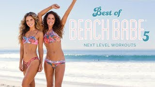 Beach Babe Mashup Workout ~ HIIT, Booty, Abs, & Arms!