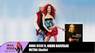 Νίκος Καρβέλας | Άννα Βίσση - Μέτρα (Audio)