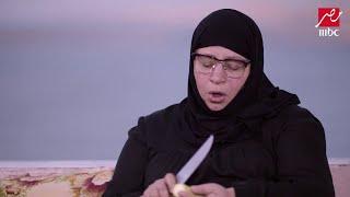 سلسال الدم - متطمنش قوي يا هارون.. نصرة تنجح في خطتها للانتقام