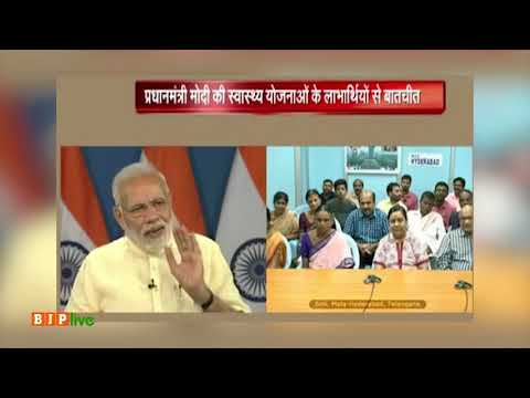 PM Modi's video interaction with the beneficiaries of health schemes from Hyderabad, Telangana.