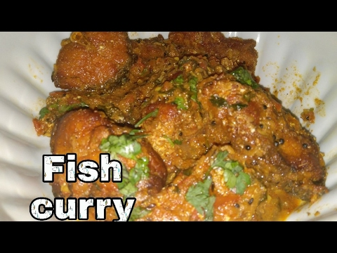 amritsari fish curry - मसालेदार मछली करी  | spicy rohu fish curry | chatpata fish curry dhaba style
