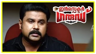Malayalam Movie | Inspector Garud Malayalam Movie | Dileep Suspended From Duty