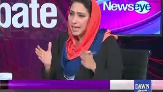 """NewsEye - August 17, 2017 """"Nawaz Zardari politics"""""""