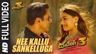 Full Video Nee Kallu Sankelluga   Dabangg 3   Salman Khan, Saiee Manjrekar   Javed Ali   Sajid Wajid