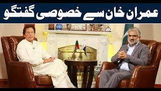 Exclusive Interview of Imran Khan - Live with Nasrullah Malik   20 Oct 2017