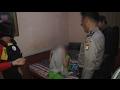 Download Video Kepergok Sekamar Berdua, Ternyata Pria ini Bersama Istri Orang - 86 3GP MP4 FLV