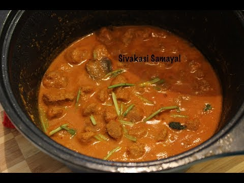 Soya kulambhu(சோயா குழம்பு )Sivakasi Samayal / Recipe - 472