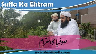Sufia Ka Ehtram, Molana Ilyas Ghuman