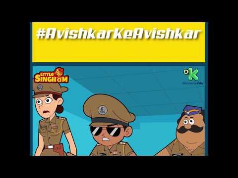 Avishkar ke Avishkar #2   Little Singham   Discovery Kids   Kids Cartoon