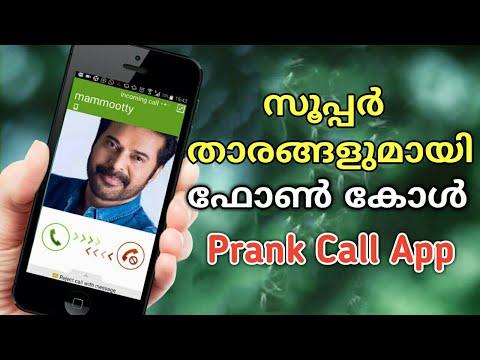 Make Celebrity Call Prank on Friends | Fake Caller ID App | Technotips malayalam