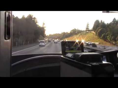 Higashi-Kantō Expressway 東関東自動車道 — Keisei Tokyo Shuttle from Narita Airport to Tokyo Station