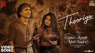 Thooriga | HDR | Guitar Kambi Mele Nindru | Suriya, Prayaga Martin |Gautham Menon |Karthik |Navarasa