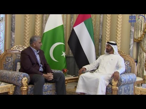 Good News || HH Sheikh Mohamed and Pakistan Army Chief meet