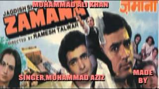 KISKO KAHAIN HUM APNA (Singer mohammad aziz & Kishore Kumar)