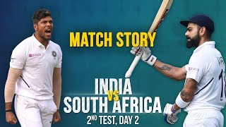 IND v SA, 2nd Test Day 2, Match Story: King Kohli's 200   SA in trouble