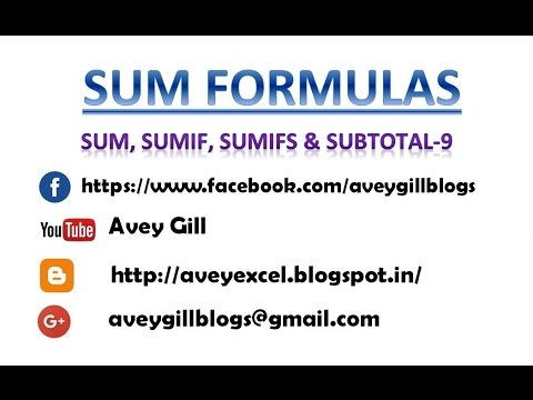 How to use Sum, Sumif, Sumifs & Subtotal formula in Excel - Hindi