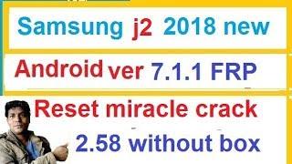 Samsung Galaxy J2 Pro J250F/G/Y BIT2 Direct Unlock SamKey 1 80 0