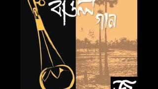 Bangal Baul Gaan (বাংলা বাউল গান) - Holo Na Jibone Amar Tomake Bhalobasa