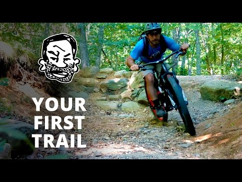 The first MTB trail you ever rode