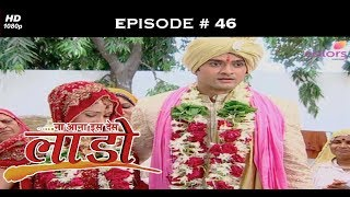 Na Aana Iss Des Laado - 26th May 2009 - ना आना इस देस लाडो - Full Episode