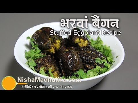 Bharwan Baingan Recipe -  Stuffed Eggplant recipe
