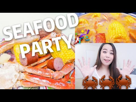 SEAFOOD PARTY! (HOW TO COOK CRABS IN A SEAFOOD BOIL)